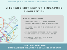 To participate, please visit the Literary Map of Singapore and fill in the online form.